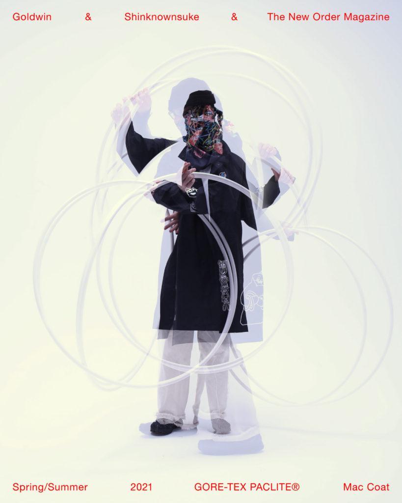 goldwin shinkownsuke
