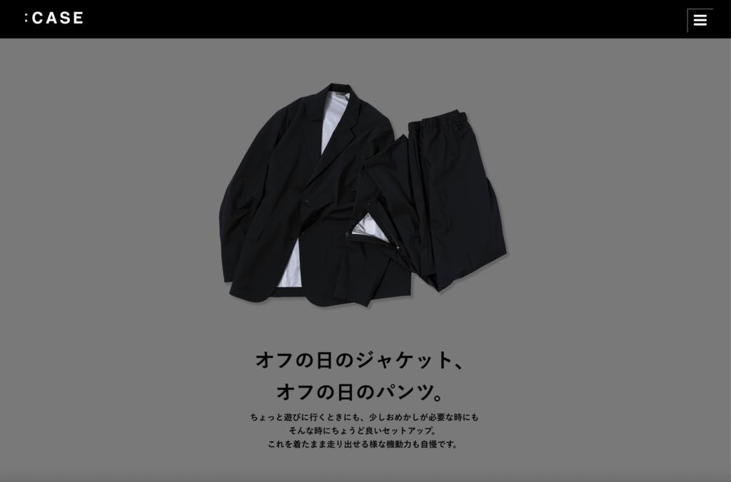 : CASE 松坂生麻 Name.